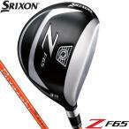 Yahoo!ゴルフギアサージ(セール)ダンロップ スリクソン Z F65 フェアウェイウッド Miyazaki Kaula MIZU 5 シャフト