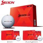 【日本正規品】2017年 SRIXON-X- スリクソン エックス ゴルフボール【1ダース(12球)】