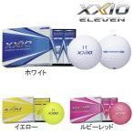 ゼクシオイレブン XXIO ELEVEN ゴルフボール 1ダース【12球】ダンロップ 2019