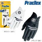 Yahoo!ゴルフギアサージ(セール)フットジョイ PracTex プラクテックス グローブ(FGPT17)