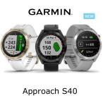 GARMIN ガーミン  Approach Approach S40 GRAY  010-02140-20