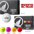 New 本間ゴルフ HONMA ホンマ D1 ゴルフボール 1ダース(12球入り)