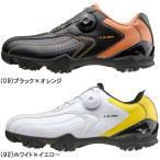 ミズノ ライトスタイル 001 Boa ゴルフシューズ(幅3E) 51GM1527