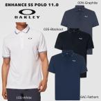 (セール)2021春夏 オークリー エンハンス SS ポロ 11.0(FOA402418)半袖ポロシャツ シンプル