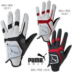 PUMA プーマ 3D リブート グローブ 24 white-high risk red