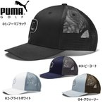 (セール)PUMA プーマゴルフ トラッカー P 110 スナップバック キャップ(022538)2020春夏