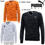 PUMA GOLF プーマ ゴルフ カモ Vネック セーター(930081)2020秋冬 メンズ トップス