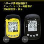 ショットナビ ポケット ネオ GPSゴルフナビ Shot Navi Pocket NEO