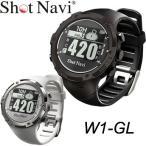 ショットナビ W1-GL GPSゴルフナビ ウォッチ Shot Navi