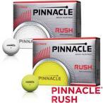 【日本正規品】 2016NEWタイトリスト ピナクルラッシュ ゴルフボール 1ダース(12球) PINNACLE RUSH