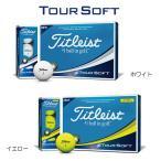 タイトリスト ゴルフボール ツアーソフト TITLEIST TOURSoft ASU