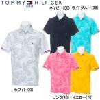 トミーヒルフィガー ゴルフウェア メンズ 半袖ポロシャツ THMA944