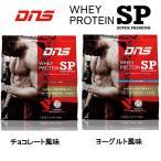 DNS WHEY PROTEIN SP ホエイプロテイン スーパープレミアム 1000g(チョコレート風味/ヨーグルト風味)