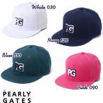 【NEW】PEARLY GATES パーリーゲイツ ツバ裏ロゴ シンプル フラットブリムキャップ 053-0287919/20C