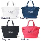 【NEW】PEARLY GATES パーリーゲイツ NEW BASIC ITEMS DEBUT! 2段ロゴ 定番系BIGトートバッグ シューズIN! 053-0981201/20AF