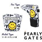 【NEW】PEARLYGATES SMILE SERIES パーリーゲイツ・スマイル総柄パターカバー ピンタイプ、ツーボールマレットタイプ 053-1184309,1184310【21-B】