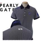 【NEW】PEARLY GATES パーリーゲイツ MADE FOR PG EST.1989 ダイヤ柄 メンズ カノコ半袖ポロシャツ =JAPAN MADE= 053-1260903/21C