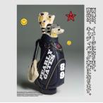 【NEW】パーリーゲイツスマイルシリーズキャディバッグ限定カラー発売!053-7180001[PRE-NA]
