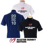 【WEB!NEW】【GREAT MASTER BUNNY 】マスターバニーエディション マイティバニー メンズ半袖モックシャツ =JAPAN MADE= 641-1967202/21A【STRONG-AGAIN】