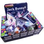 【NEW】JACK BUNNY by PEARLYGATES スマイル柄!激飛び!ロングディスタンスボール発売!262-6983200/6983100・1パック2個入り×20袋入りです