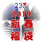 【NEW】【予約受注】【2019年新春福袋 HAPPY BAG】ONWARD(オンワード)23区GOLF メンズ≪ブルゾン&ニット&ハイネックカットソー 3点セット≫【FC1PYW-0801】