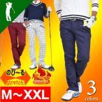 ゴルフウェア メンズ ゴルフパンツ 大きいサイズ  裏地フリース ストレッチ 秋冬 秋 冬 新作 2016 CG-160725 予約販売