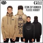ショッピングFleece 予約10-11月 17-18モデル 686 SIX EIGHT SIX Icon Zip Bonded Fleece Hoody MENS 撥水 防水加工 メンズ パーカー スノーボード