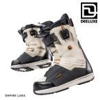 予約 17-18モデル DEELUXE WOMENS レディース EMPIRE LARA TF エンパイア ララ サーモインナー(成型インナー)スノーボード ブーツ ディーラックス boots