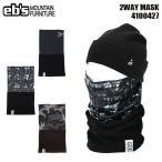 フェイスマスク eb's エビス 2WAY MASK ツーウェイ・マスク ネックウォーマー マスク スノーボード スノボ