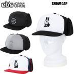 耳あて付きキャップ eb's エビス SNOW CAP スノーボード スノボ スキー 防寒帽子