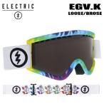 ショッピングゴーグル ゴーグル エレクトリック ELECTRIC EGV.K LOOSE 子供用 キッズ ASIAN FIT エレク ゴーグル スノボ スキー