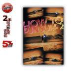 サーフィン DVD HOW TO FUN SURF 2  技を入れたライディング編  人気シリーズのハウトゥーシリーズ SURF
