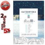 18-19 DVD snow 滑力13 点から線へ POTENTIAL FILM ポテンシャル フィルム カービング SNOWBOARD スノーボード