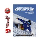 GTS 13  DVD