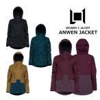 予約 エルワン リタ ジャケット L1 ANWEN JACKET 19-20 レディース アンウェンジャケット L1TA スノーボード ウェアー