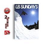 Yahoo!GOLGODAヤフーショップ16-17 DVD snow LB SUNDAY3 (htbs0238) カリフォルニアスタイル VESP スノーボード SNOWBOARD パーク PARK ジブ JIB