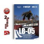 Yahoo!GOLGODAヤフーショップ15-16 DVD snow LB-05  (htbs0206) カリフォルニアスタイル VESP スノーボード SNOWBOARD パーク PARK ジブ JIB