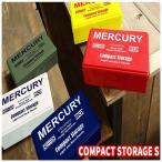 アメリカン雑貨 MERCURY COMPACT STORAGE (S) C202 世田谷ベースぽい小物入れ