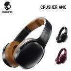 スカルキャンディー ブルートゥースヘッドホン SKULLCANDY CRUSHER ANC クラッシャー ワイアレス Bluetooth