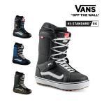 ショッピングvans バンズ ブーツ 18-19モデル VANS BOOTS HI-STANDARD OG ハイスタンダード オージー スノーボードブーツ SNOWBOARD スノーボード スノボ スノボー