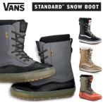 バンズ スノーシューズ 18-19モデル ウィンターブーツ VANS SNOW BOOTS STANDARD スタンダード スノーブーツ