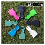 ワックススクレーパー WAXはがし 便利 楽々はがれる Wax Buddy ワックスバディー100%リサイクル素材を使ったエコ