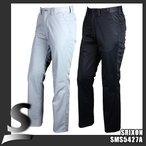 スリクソン メンズ ボンディングパンツ 防風蓄熱素材 SMS5427A