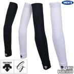 ショッピングアームカバー デサントゴルフ メンズ 3Dアームカバー UVケア 両腕組 DGBLJX00