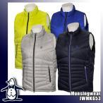 Munsingwear ダウンベストJWMK653