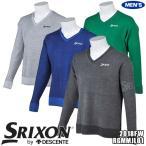 スリクソン ゴルフウェア メンズ Vネックセーター RGMMJL01 SRIXON 2018