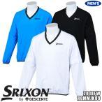 スリクソンゴルフ SRIXON ストレッチウインドプルオーバー