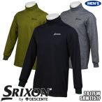 ダンロップ スリクソン メンズ 長袖シャツ SRIXON ブラック Mサイズ SRM1157F