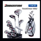 ブリヂストン ゴルフ ツアーステージ V002 クラブセット オリジナル カーボンシャフト/スチールシャフト キャディバッグ付き
