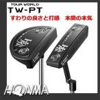 本間ゴルフ ツアーワールド TW-PTパター TOUR WORLD TW-PT  プロモデル